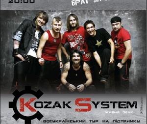 концерт KOZAK SYSTEM Crystal Hall