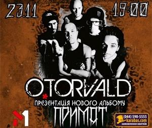Концерт O.TORVALD у Києві 23 листопада 2012