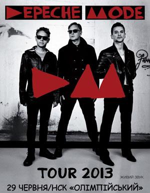 концерт Depeche Mode в Киеве 29 июня 2013