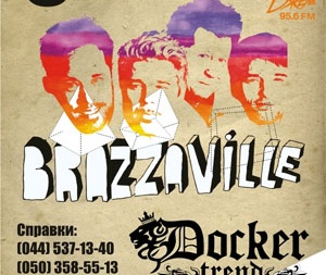 концерт Brazzaville в Киеве