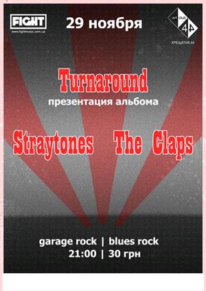 Концерт Turnaround в клубе 44