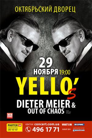 концерт YELLO в Киеве