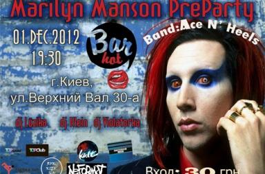 Marilyn Manson pre-party в Киеве