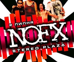концерт NOFX в Киеве