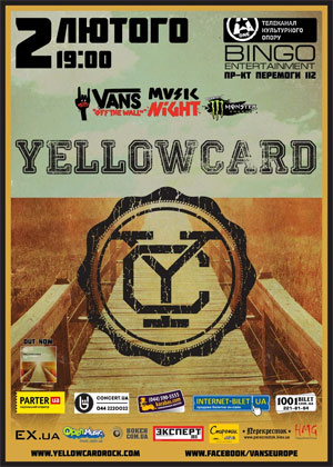 концерт Yellowcard в Киеве в Бинго