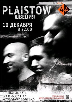 концерт PLAISTOW в Киеве