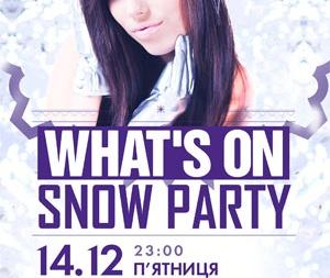 Whats On Snow Party в Киеве