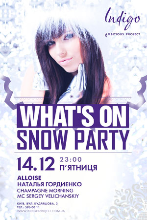 Whats On Snow Party в Киеве