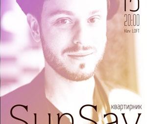 Акустический концерт SunSay Kiev LOFT 15 декабря 2012