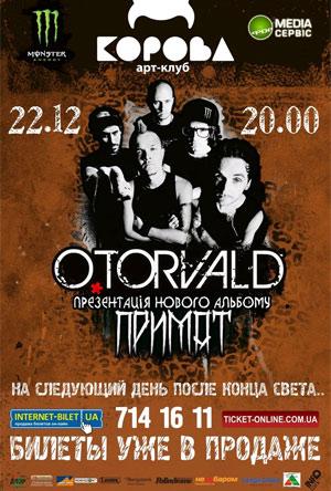 Концерт O.TORVALD в Харкові