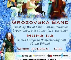 концерт MUHA та GrozovSkaBand