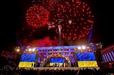 Новий Рік на Майдані концерт