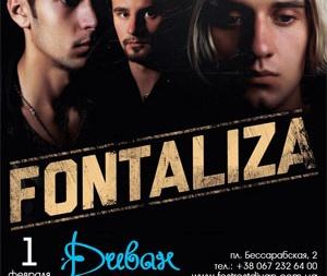 концерт FONTALIZA в Диване