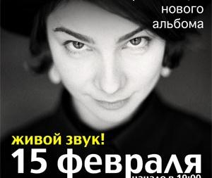 Концерт Pur:Pur в Харькове 15 февраля 2013