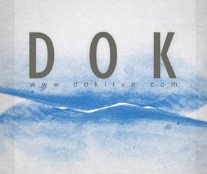 Концерт DOK 23 января в киевском клубе 44