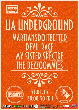 FIght Music представляют UA Underground