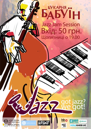 Christmas Jazz Jam Session