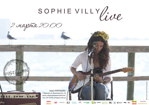 концерт Sophie Villy в Харькове
