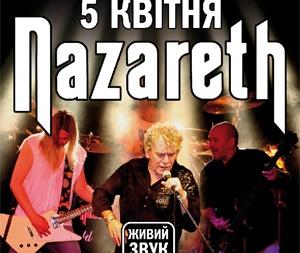 концерт Nazareth в Crystal Hall