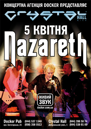 концерт Nazareth в Crystal Hall