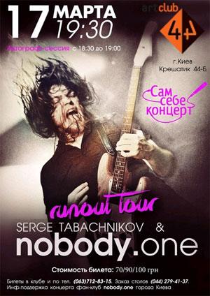 концерт Serge Tabachnikov и nobodyone в клубе 44