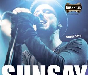 Концерт SUNSAY в Киеве 22 февраля 2013