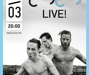 концерт GusGus в Киеве