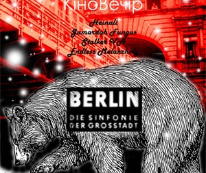 Берлін Симфонія великого міста