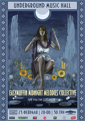 Концерт Easymuffin Midnight Melodies Collective в Киеве