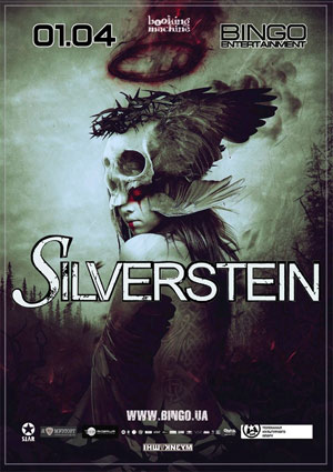 концерт Silverstein в Киеве