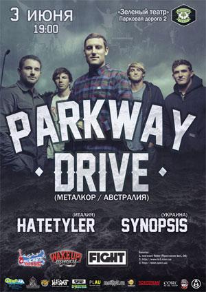 Концерт Parkway Drive в Киеве