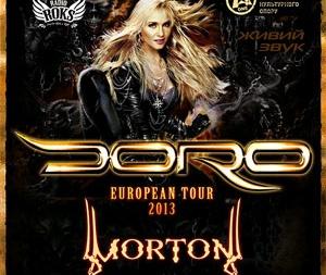 концерт DORO в Киеве