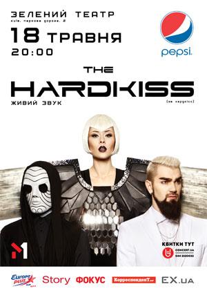 концерт The HARDKISS в Киеве