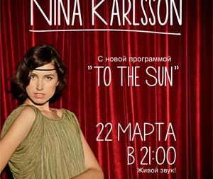Концерт Nina Karlsson в клубе Толстой