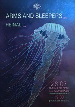 концерт Arms и Sleepers в Киеве