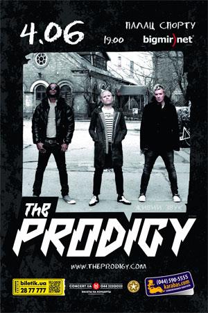 THE PRODIGY концерт в Киеве 4 июня 2013