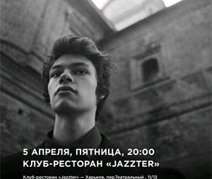 The Retuses концерт в Харькове