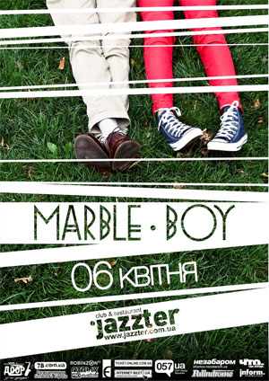 Marble Boy концерт в Харькове