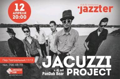 Jacuzzi Project концерт в Харькове