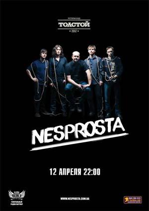 Концерт группы Nesprosta в ресторане Толстой