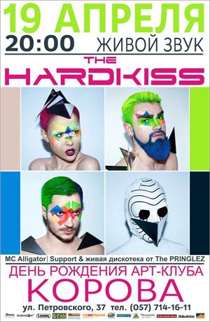 The HARDKISS концерт в Харькове
