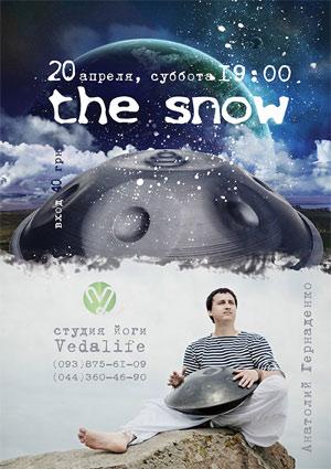 THE SNOW гра на хангу