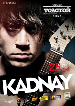 Концерт KADNAY в Киеве