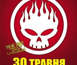The Offspring концерт в Киеве