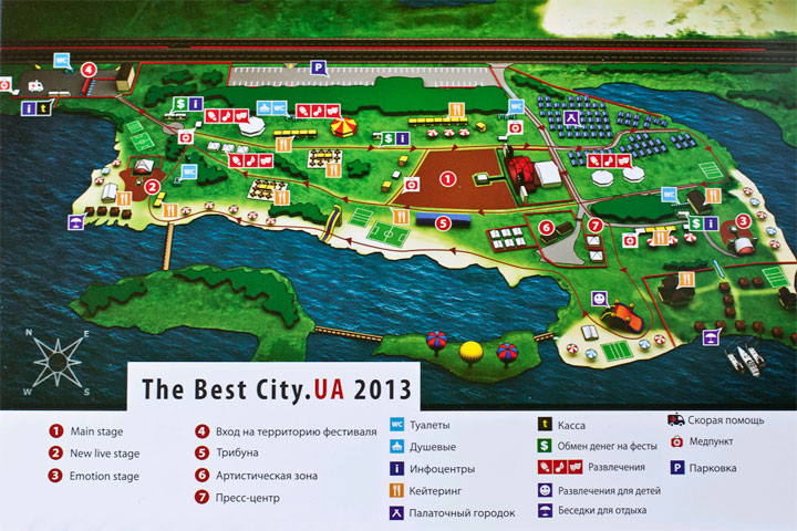 карта The Best City 2013