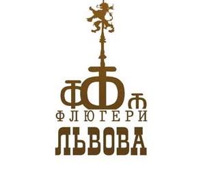 Флюгери Львова