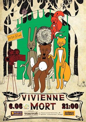 Vivienne Mort сольный концерт