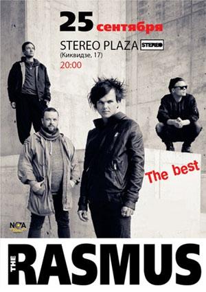 The Rasmus концерт в Киеве