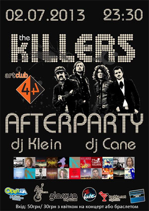 THE KILLERS after party в Киеве