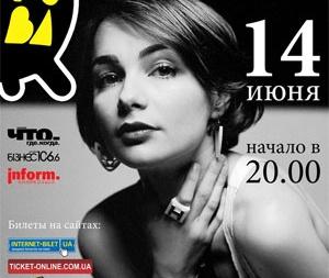 ПурПур долгожданный концерт в Харькове